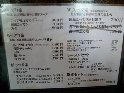 079_20121112212050.jpg