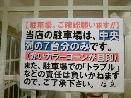 089_20120529210058.jpg