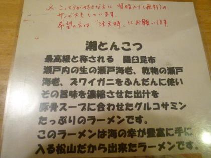 100_20121013204231.jpg