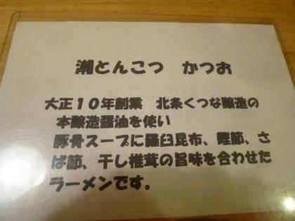 101_20121013204502.jpg
