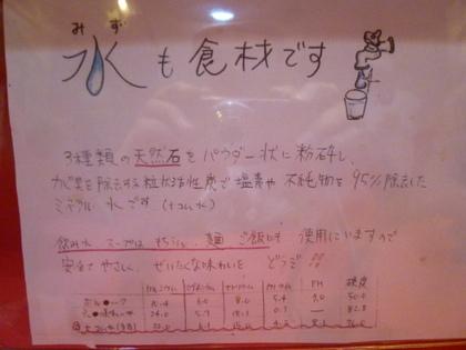 123_20120621211726.jpg
