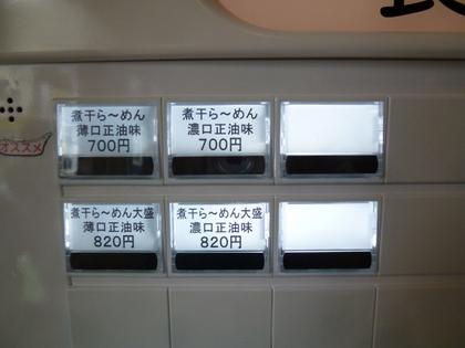 148_20120915134416.jpg