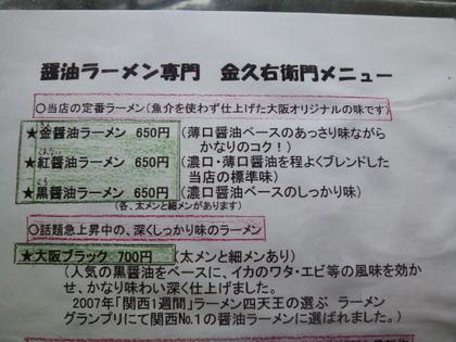 153_20120622214647.jpg