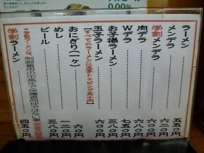 153_20120812214902.jpg