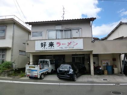 画像 038-001