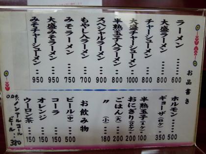 304_20120821110648.jpg