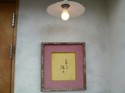 403.jpg