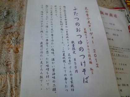444_20120819133950.jpg