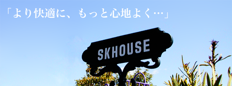 catch-skhouse.png