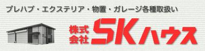 sk-banner.png