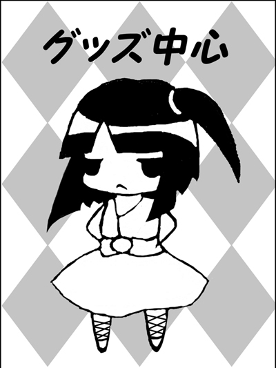 05_onlyのコピddー