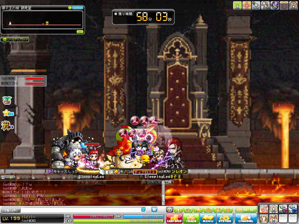 MapleStory 2012-09-22 23-10-06-133