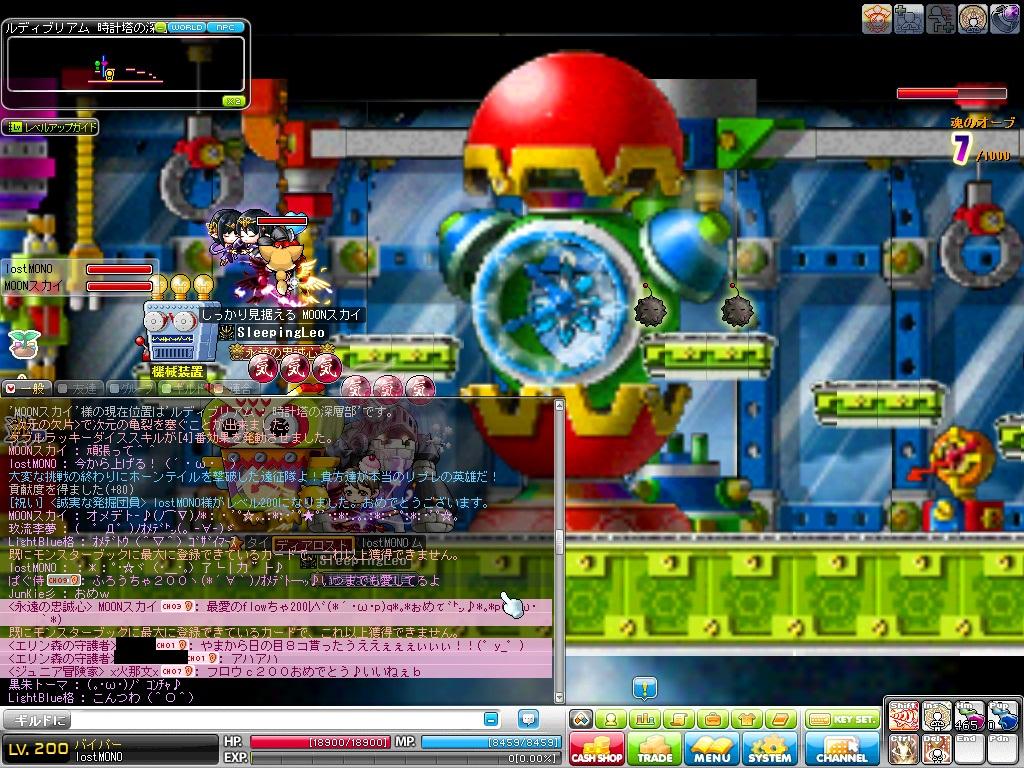 MapleStory 2012-09-22 23-35-32-097