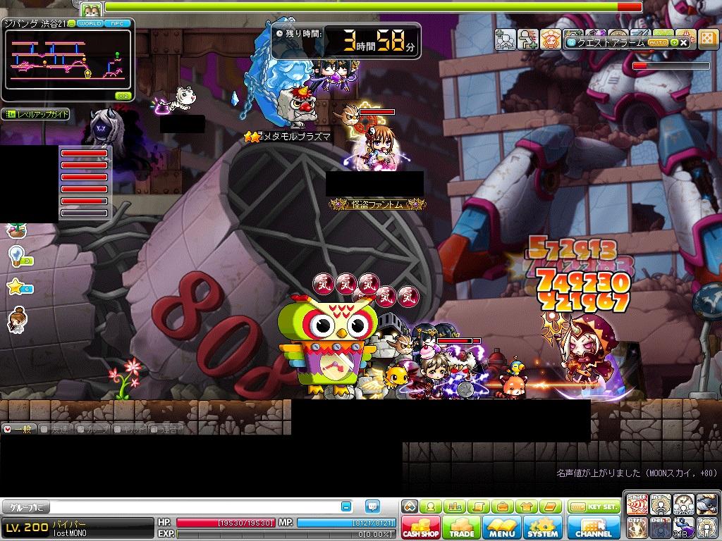 MapleStory 2012-10-21 00-03-36-318