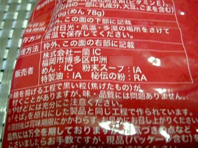 20141030_01.jpg