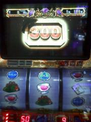 300ゲーム乗せ