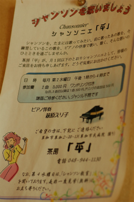 DSC_0005_20121117212332.jpg
