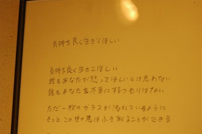 DSC_0013_20120715212845.jpg