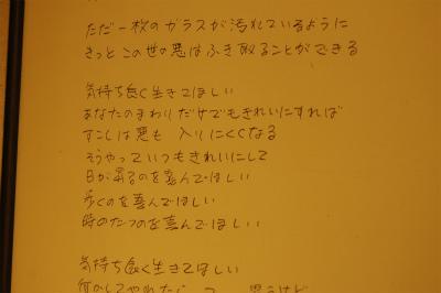 DSC_0014_20120715212845.jpg