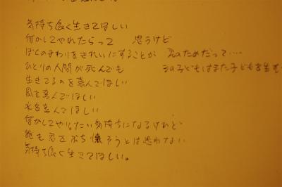 DSC_0015_20120715212844.jpg
