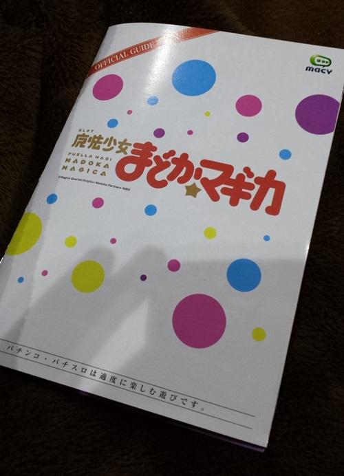20131118_183830.jpg