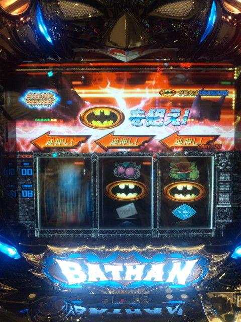 バットマン絵柄