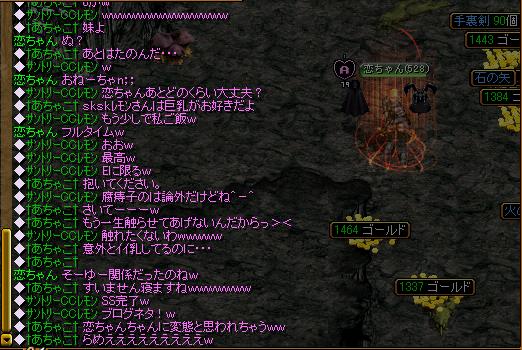 akiyodaisuki.png