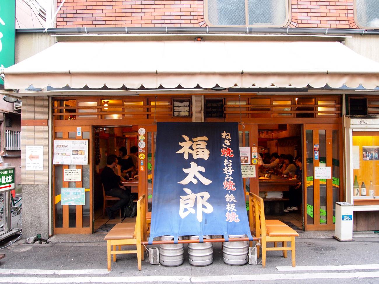 「お好み焼き 福太郎」の画像検索結果
