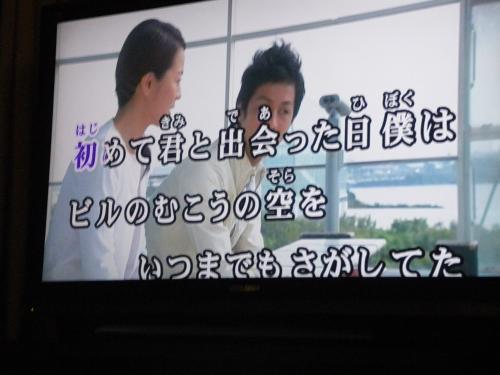IMGP4992_convert_20121111221918.jpg