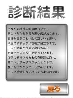 seisinnenreisindan4[1]