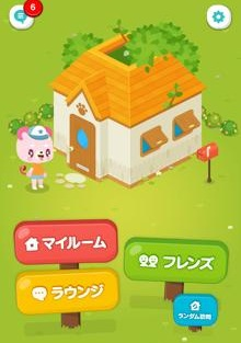 lineplay1[1]