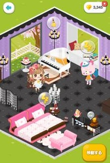 lineplay3[1]