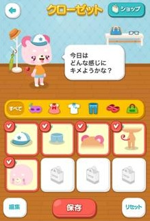 lineplay2[1]