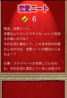 renaineet4[1]