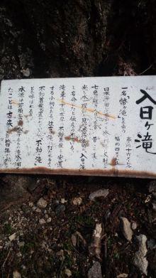 セラピストすみれのキラキラな毎日~ボチボチいきましょう☆-110223_1509~01.jpg