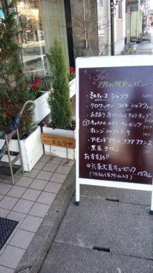 セラピストすみれのキラキラな毎日~ボチボチいきましょう☆-110224_1408~01.jpg
