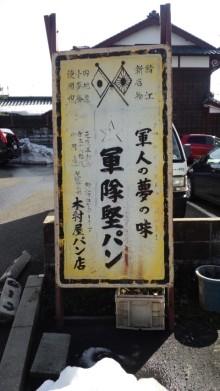 セラピストすみれのキラキラな毎日~ボチボチいきましょう☆-110224_1407~01.jpg