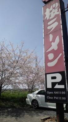 セラピストすみれのキラキラな毎日~ボチボチいきましょう☆-110410_1349~01.jpg