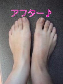 笑顔でボチボチbyセラピストすみれ-110426_0857~010001.jpg