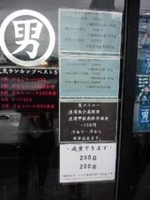 ♪セラピストすみれのAll OK! Thank you~♪-110528_1209~01.jpg