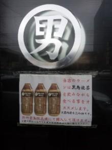 ♪セラピストすみれのAll OK! Thank you~♪-110528_1210~01.jpg
