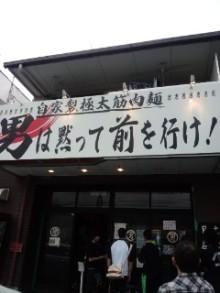 ♪セラピストすみれのAll OK! Thank you~♪-110528_1201~01.jpg