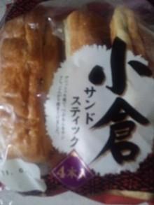 ♪セラピストすみれのAll OK! Thank you~♪-110611_0746~01.jpg