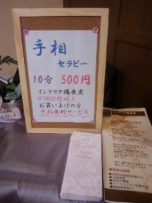 ♪セラピストすみれのAll OK! Thank you~♪-110618_1559~01.jpg
