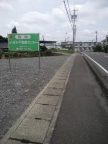 ♪セラピストすみれのAll OK! Thank you~♪-110617_1108~02.jpg