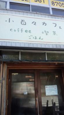 ♪セラピストすみれのAll OK! Thank you~♪-110713_1615~01.jpg