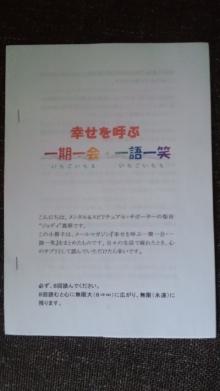 ♪セラピストすみれのAll OK! Thank you~♪-110803_1659~01.jpg