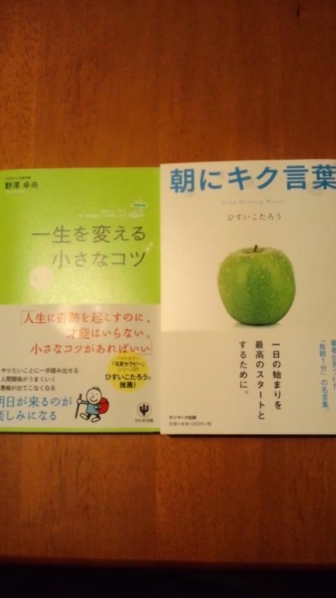 ♪セラピストすみれのAll OK! Thank you~♪-110811_2031~01.jpg