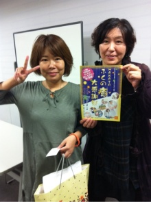 ♪セラピストすみれのAll OK! Thank you~♪-ipodfile.jpg