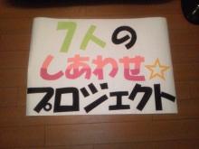 ♪セラピストすみれのAll OK! Thank you~♪